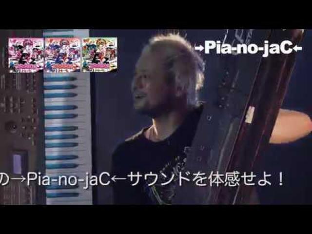 画像: 【ダイジェスト】JAPANESQUE初回限定盤収録「EAT A 野音3」トレーラー 1/23Release!! youtu.be