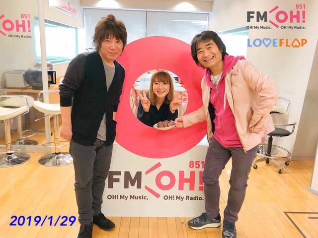 画像: FM OH! LOVE FLAP on Twitter twitter.com