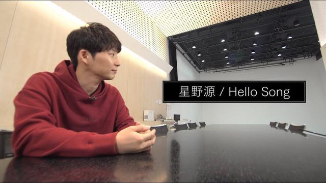 画像: 星野源 - Hello Song【星野源と聴く試聴動画】 youtu.be