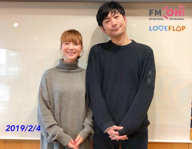 画像: 2019/2/4(月)ゲスト:浜端ヨウヘイ さん