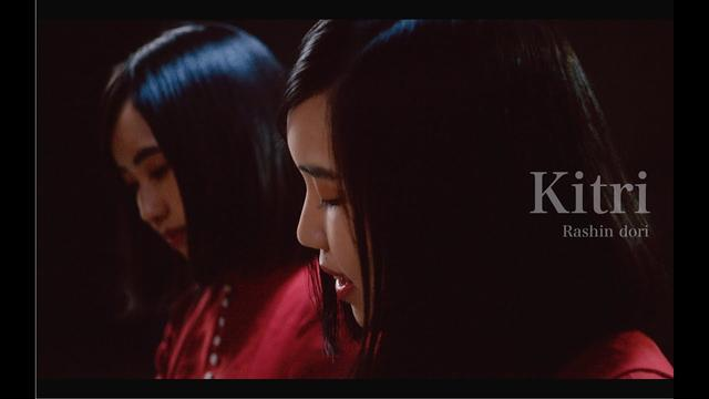 画像: Kitri - キトリ-「羅針鳥」 Rashin dori Music Video [official] youtu.be