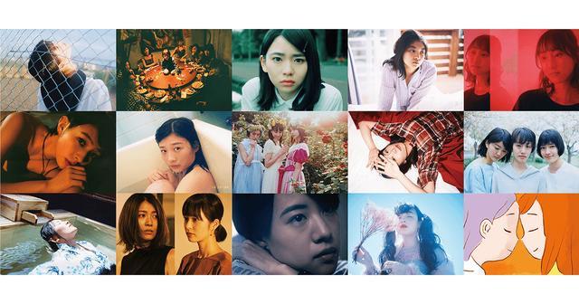 画像: 山戸結希 企画・プロデュース 映画『21世紀の女の子』