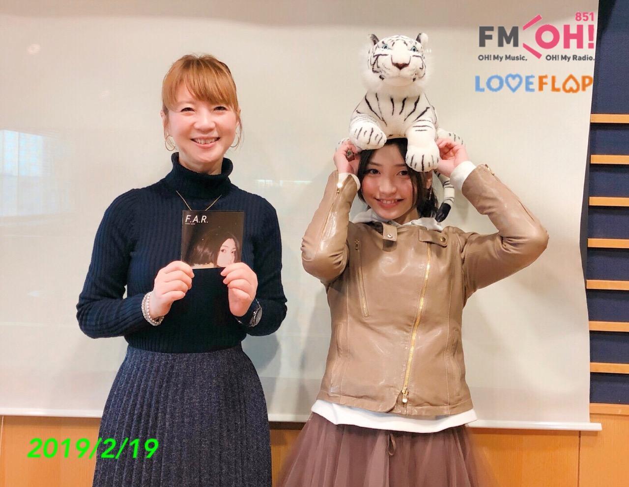 画像: 2019/2/19(火)ゲスト:植田真梨恵 さん