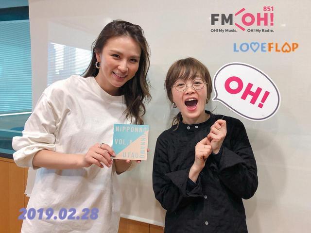 画像: きょうのゲストは「Nakamura Emi」さん!