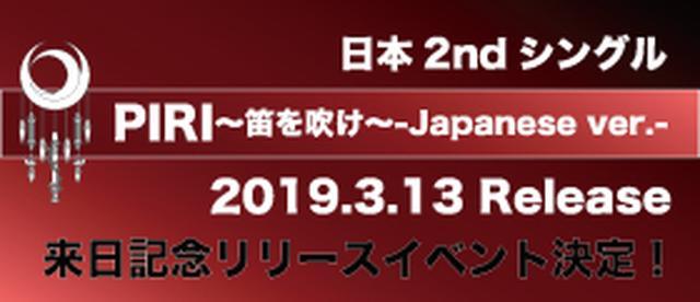 画像: dreamcatcher-official – DREAMCATCHER Japan Official Site