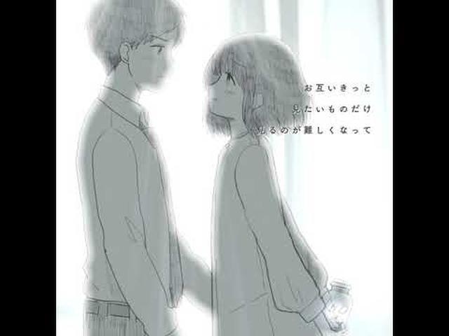 画像: 【奥華子】「鞄の中のやきもち」 from 10th Album「KASUMISOU」【MV】 youtu.be