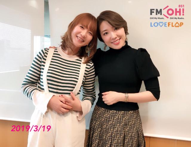 画像: 2019/3/19(火)ゲスト:平原綾香 さん