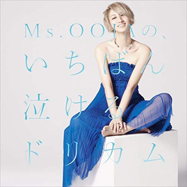 画像: Amazon Music - Ms.OOJAのThe signs of LOVE - Amazon.co.jp