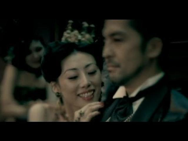 画像: EXILE / Ti Amo Chapter1 -Short version- youtu.be