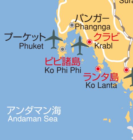 画像: タイ、プーケット島、クラビの魅力を紹介しています。今週は「クラビ」
