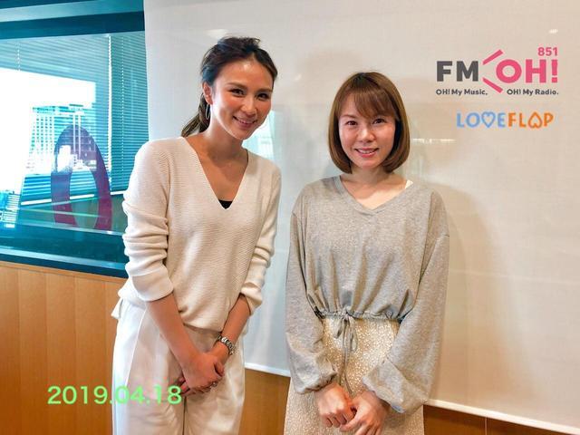 画像: 今日のゲストは、「半崎美子」さんでした!