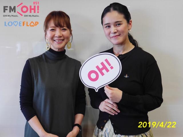画像: 2019/4/22(月)ゲスト:手嶌葵 さん
