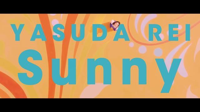 画像: 安田レイ 『Sunny』Music Video (フジテレビ系 火9ドラマ「健康で文化的な最低限度の生活」オープニング曲) youtu.be