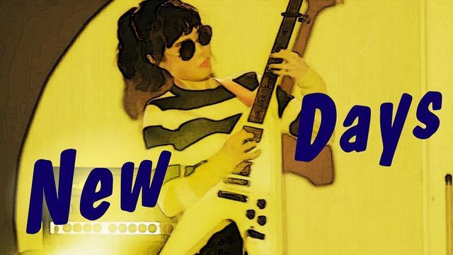 "画像: Rei ""New Days"" (Official Music Video) youtu.be"