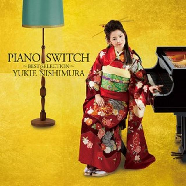 画像: Discography|西村由紀江 Official Website