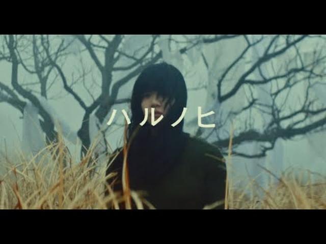 画像: あいみょん – ハルノヒ【OFFICIAL MUSIC VIDEO】 youtu.b