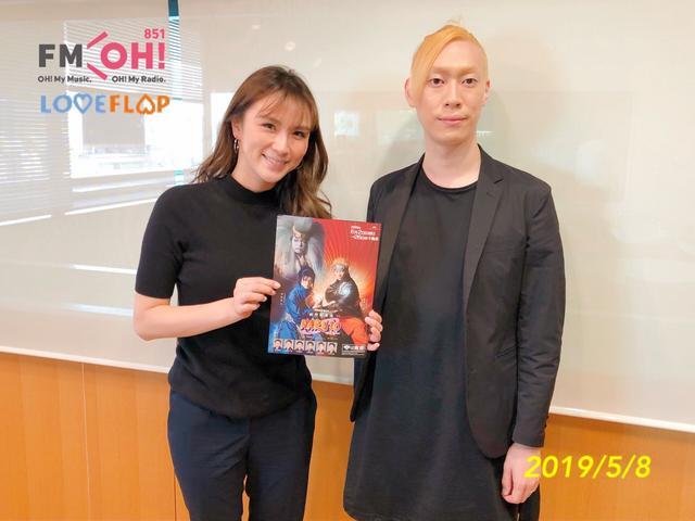 画像: 2019/5/8(水)ゲスト:坂東巳之助 さん