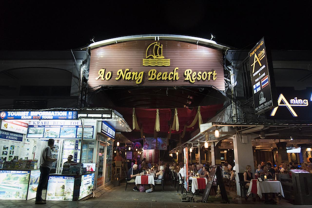 画像5: アオナン・ビーチのマーケット