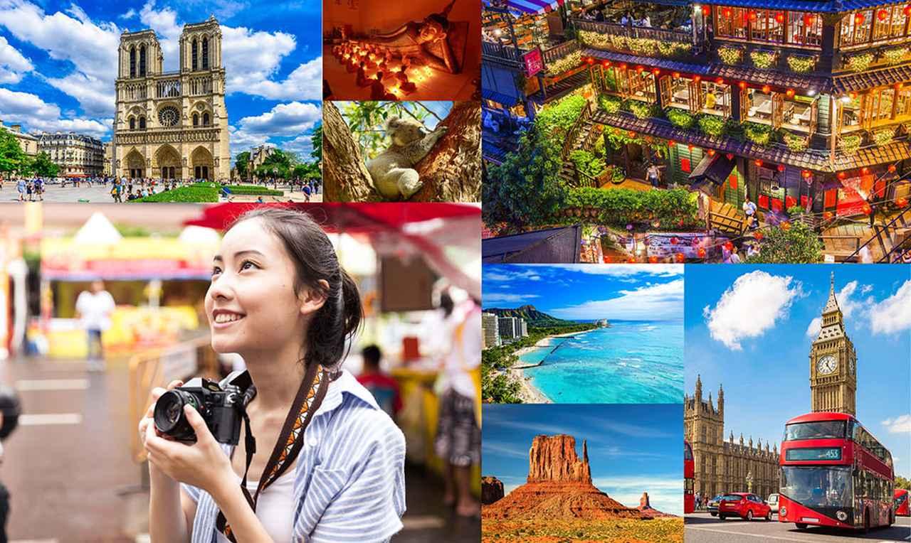 画像: 関空旅博2019 世界に一番近い旅の博覧会