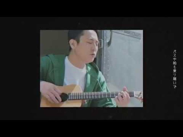 画像: 渡會将士『カントリーロードアゲイン』Official Music Video Short ver. youtu.be