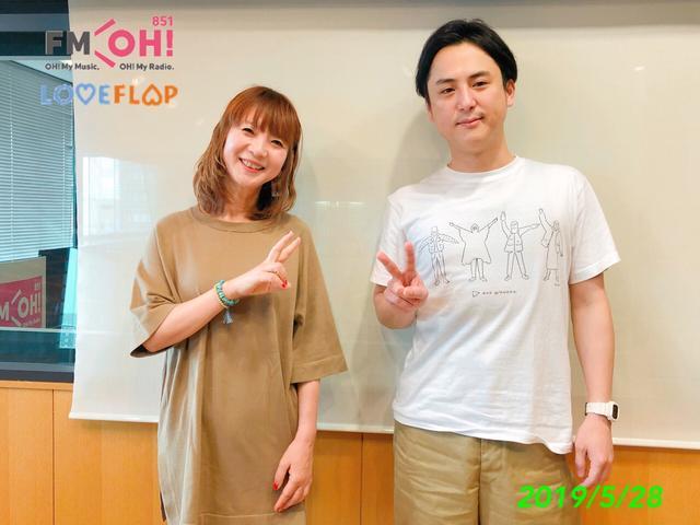 画像: 2019/5/28(火)ゲスト:渡會将士 さん