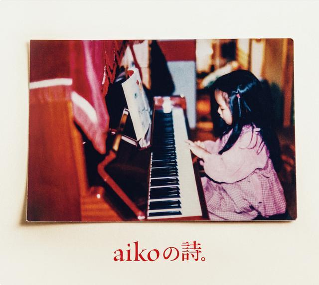 画像: aiko Single Collection『aikoの詩。』 発売日:6月5日(水) ■初回限定盤 (4CD+DVD) PCCA-15020X カラートレイ仕様/価格:4,000円+税 ■通常盤(4CD) PCCA-15020 価格:3,500円+税 aiko.com