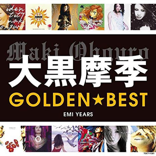 画像: Amazon Music - 大黒摩季のゴールデン☆ベスト - Amazon.co.jp