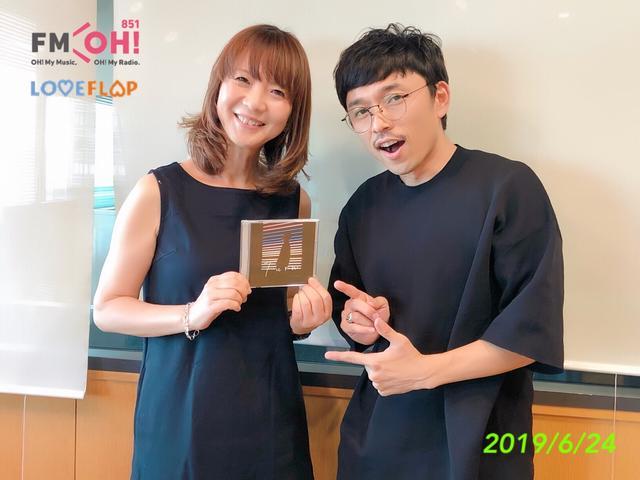 画像: 2019/6/24(月)ゲスト:竹本健一 さん