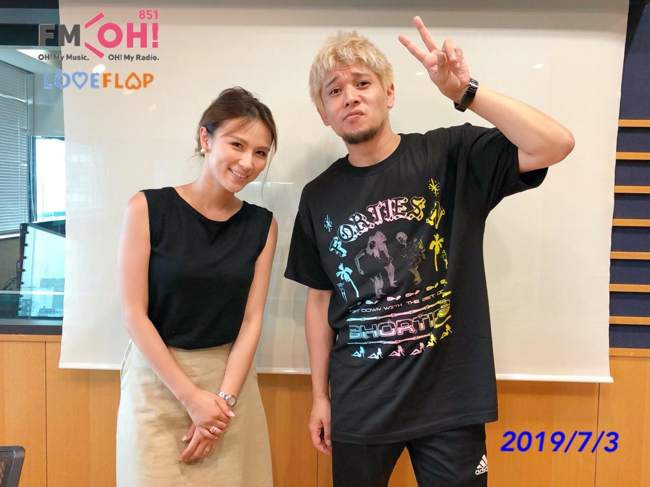 画像: 2019/7/3(水)ゲスト:RISKY DICE