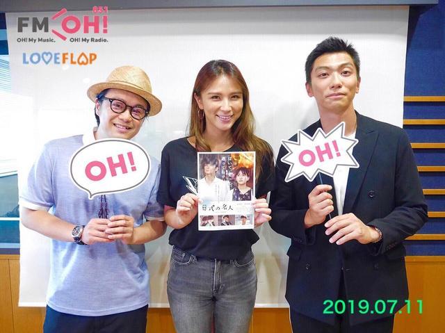 画像: 今日のゲストは、映画「葬式の名人」から、 俳優の、尾上寛之さん・奥野瑛太さんでした!