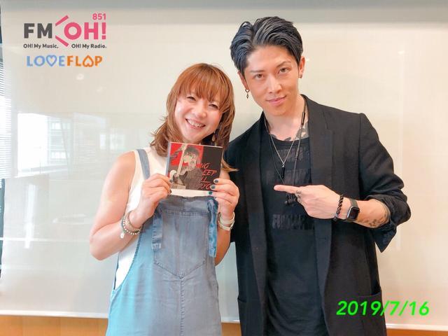 画像: 2019/7/16(火)ゲスト:MIYAVI さん
