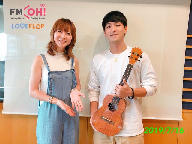 画像1: 2019/7/16(火)ゲスト:KAIKI さん