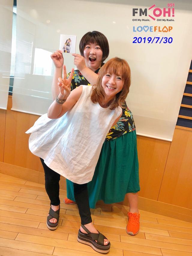 画像: 2019/7/30(火)ゲスト:浦朋恵 さん