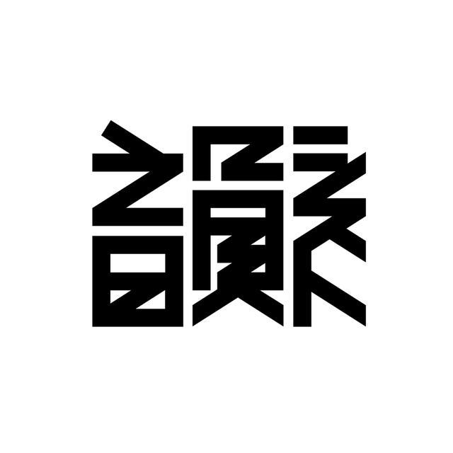 画像: 韻シスト | IN-SIST OFFICIAL SITE