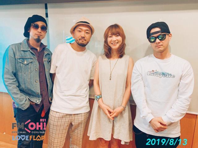 画像: 2019/8/13(火)ゲスト:韻シスト
