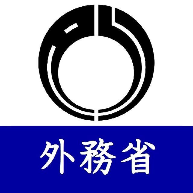画像: 大阪ブルー・オーシャン・ビジョン実現のための 日本の「マリーン(MARINE)・イニシアティブ」