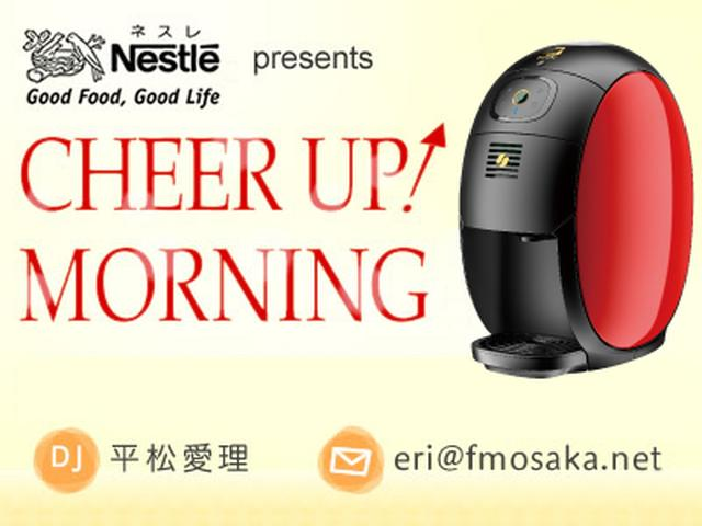 画像: Nestlé presents CHEER UP! MORNING - FM OH! 85.1