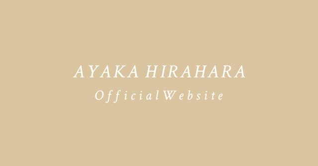 画像: 平原綾香 Official Website