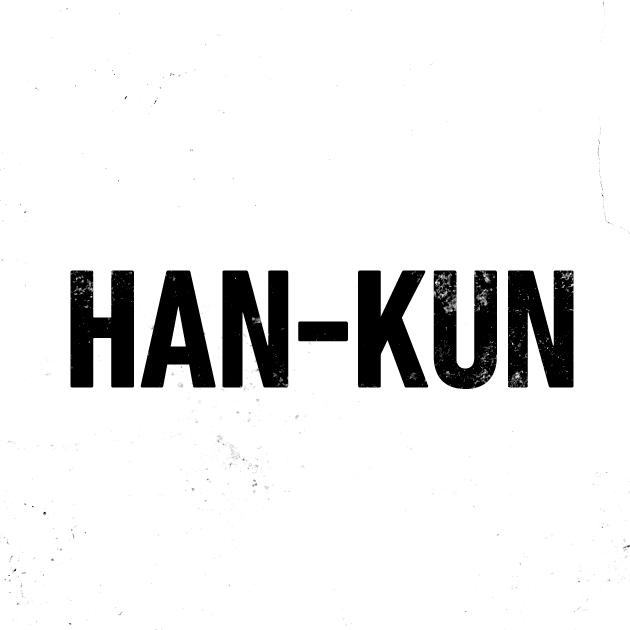 画像: HAN-KUN OFFICIAL WEBSITE