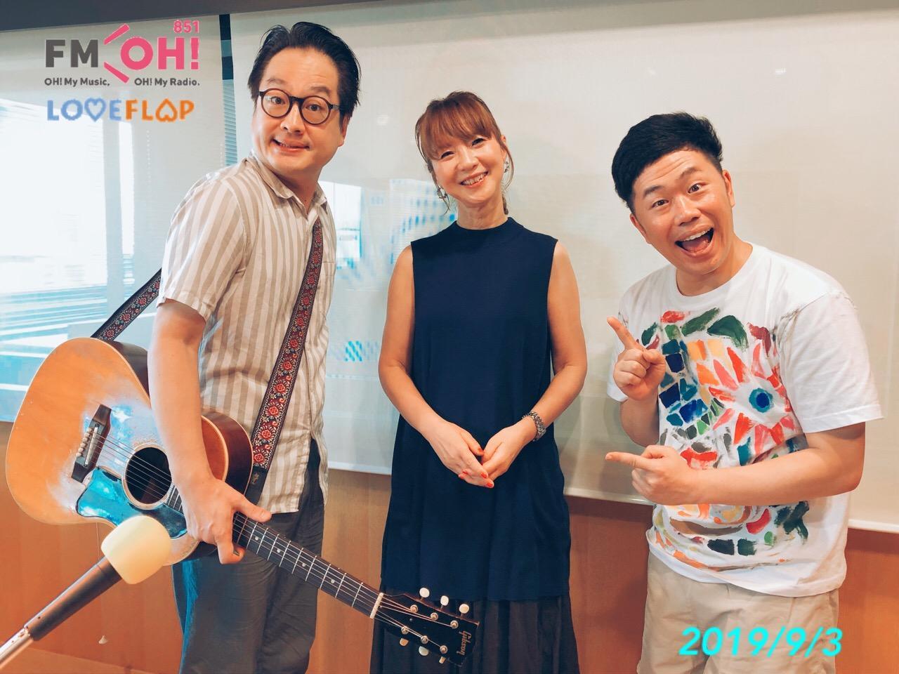 画像: 2019/9/3(火)ゲスト:吉田裕さん&松浦真也さん