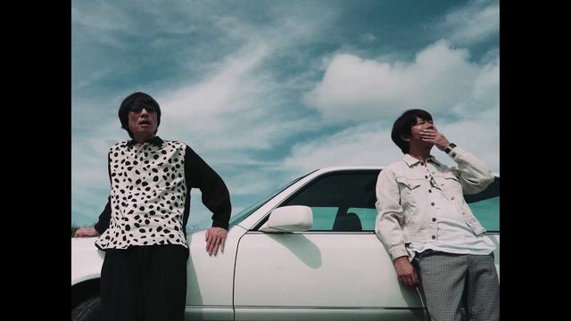 画像: 真心ブラザーズ「愛」MV Short Ver. (2019年9月4日発売 AL『トランタン』収録) youtu.be