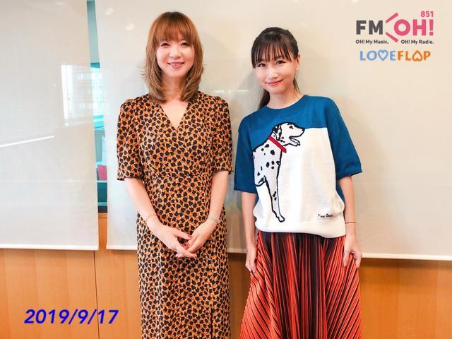 画像: 2019/9/17(火)ゲスト:大塚愛 さん