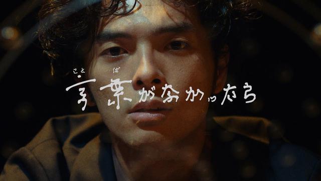 """画像: MONO NO AWARE """"言葉がなかったら"""" (Official Music Video) youtu.be"""
