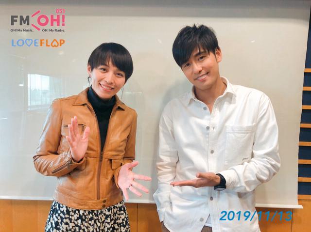 画像: 2019/11/13(水)ゲスト:K さん