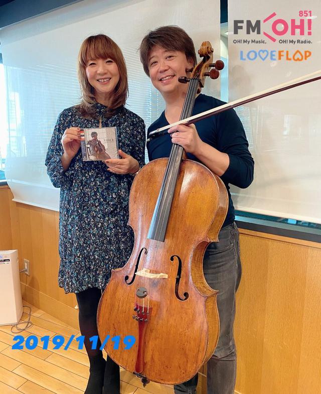 画像: 2019/11/19(火)ゲスト:柏木広樹 さん