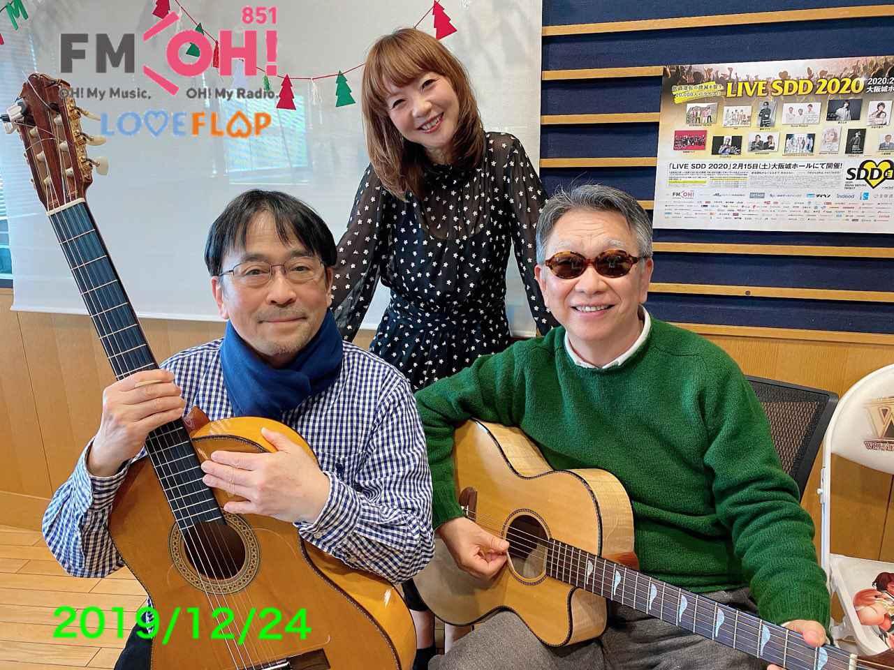 画像: 2019/12/24(火)ゲスト:GONTITI