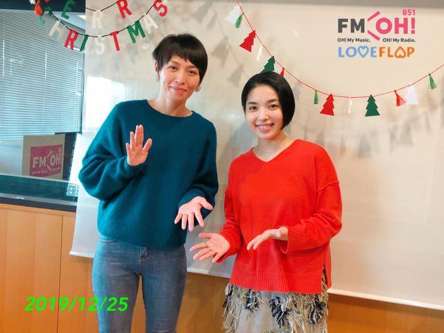 画像: 2019/12/25(水)ゲスト:城南海 さん