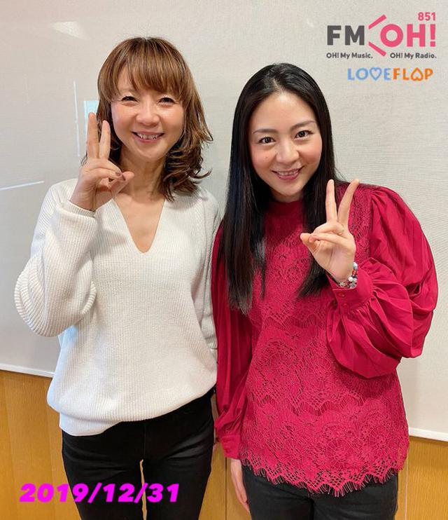 画像: 2019/12/31(火)ゲスト:Ka-Na さん