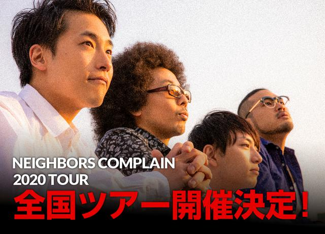 "画像: NEIGHBORS COMPLAIN TOUR2020 ""WAVE"" 