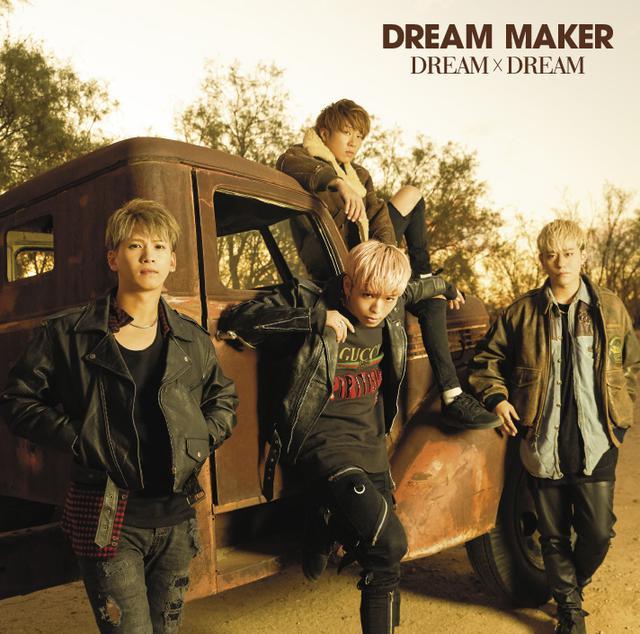 画像: DREAM × DREAM(初回限定盤) | DREAMMAKER